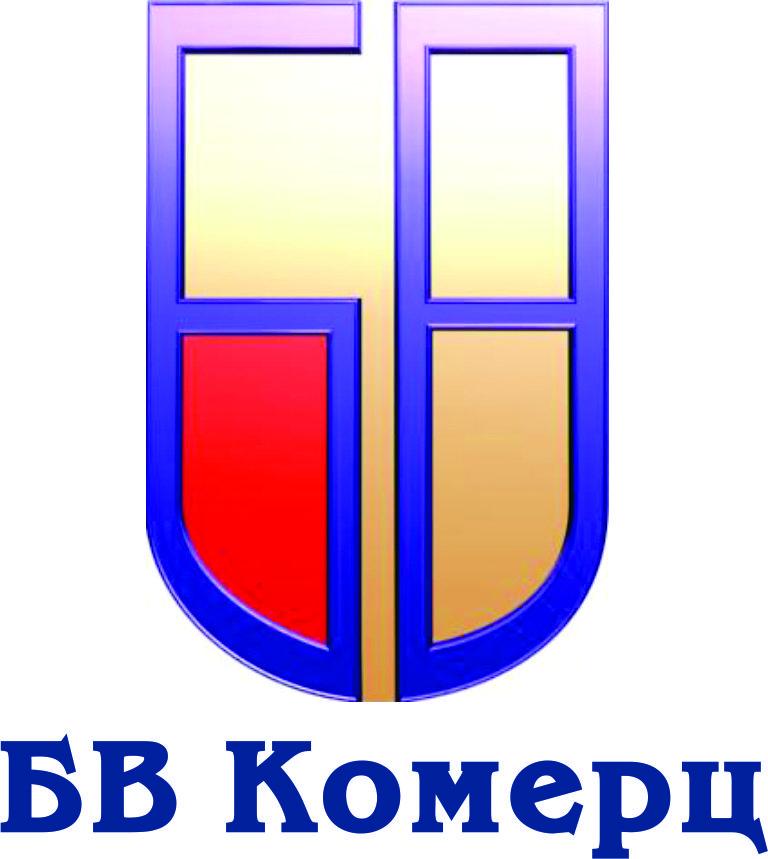БВ Комерц